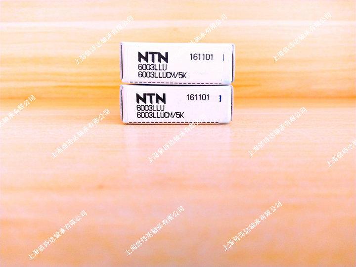 NTN 6003LLUCM/5K