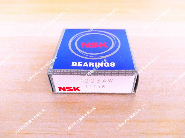 NSK 7003AW 角接触球轴承  现货促销!