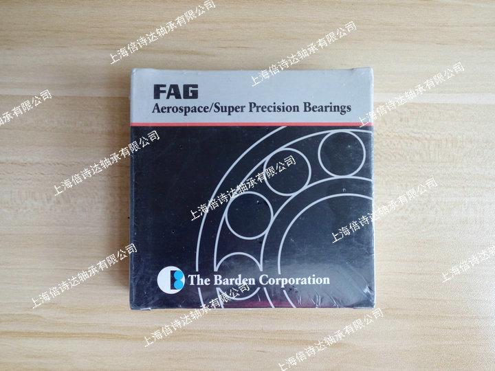 FAG NN3022-AS-K-M-SP