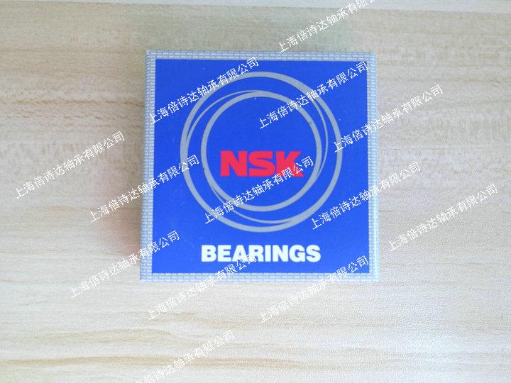 NSK HR33205J 圆锥滚子轴承